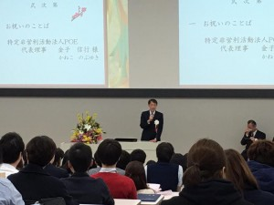 2016 日本語学校卒業式 挨拶